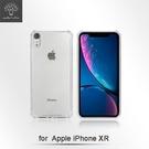 【默肯國際】Metal-Slim iPhone XR (6.1吋) PC+TPU時尚雙料 四周氣墊 吊飾孔 手機保護殼