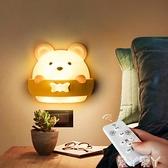 小夜燈遙控小夜燈臥室床頭嬰兒寶寶哺乳喂奶用臺燈夜光節能插電護眼睡眠