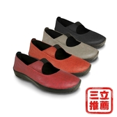 ARCOPEDICO雅客 雙足弓台設計萊卡淑女鞋(足弓鞋、娃娃鞋、鞋子)-電電購