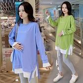 漂亮小媽咪 實拍 韓系 假兩件 長版棉T 【D8308】拼接 假二件 寬鬆 長版衣 洋裝