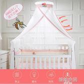 嬰兒蚊帳通用寶寶床小蚊帳落地帶支架兒童蚊帳罩開門式 韓語空間 igo