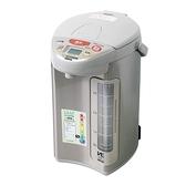 【象印】VE4.0真空省電熱水瓶 CV-DSF40(XA)