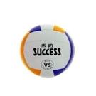 成功    SUCCESS   S1351E 三色排球(印字球)
