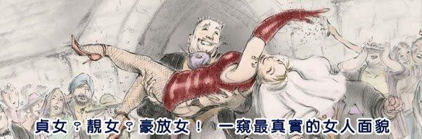 (英國動畫)柏莉動畫工作室-精選短片集DVD ( Beryl Productions animation )