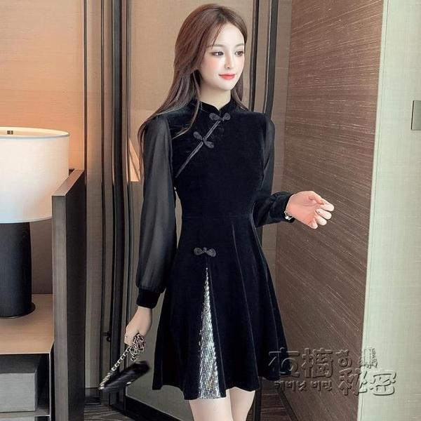 絲絨旗袍洋裝女春秋裝時尚改良版少女網紗長袖中國風復古小黑裙 雙十二全館免運