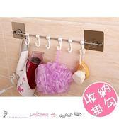廚房浴室強力無痕收納排掛勾