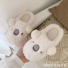 毛絨拖鞋-冬季棉拖鞋女厚底學生可愛卡通居家用室內保暖毛絨棉鞋月子鞋親子 糖糖日系