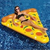 游泳圈充氣超大披薩 加厚水上活動坐騎浮板73ez7  巴黎