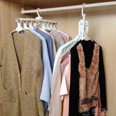 魔術衣架折疊多功能衣架收納神器多層衣架子掛衣架省空間     俏女孩