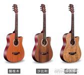 吉他 38寸初學者民謠木吉他學生練習青少年入門男女練習新手igo   傑克型男館