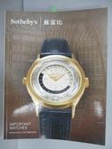 【書寶二手書T4/收藏_PPG】蘇富比_Important Watches_2015/10/6
