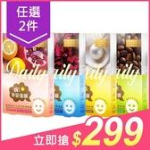 (任選2件$299)SHILLS 舒兒絲 水鑰之肌生活面膜系列(5片入) 4款可選【小三美日】