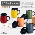 美國【GrandTies】滑蓋式460ML真空不鏽鋼保溫杯/馬克杯(綠/藍/橘/黃/紅)顏色任選