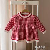 女童洋裝 女童秋裝洋裝新款寶寶針織格子裙嬰兒洋氣毛衣公主裙1-4歲3  朵拉朵衣櫥
