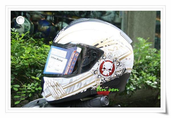 M2R安全帽,F5,#2消光黑/金