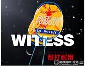 WITESS羽毛球拍單雙拍成人男女進攻耐用型兒童初學生套裝耐打    《圓拉斯3C》