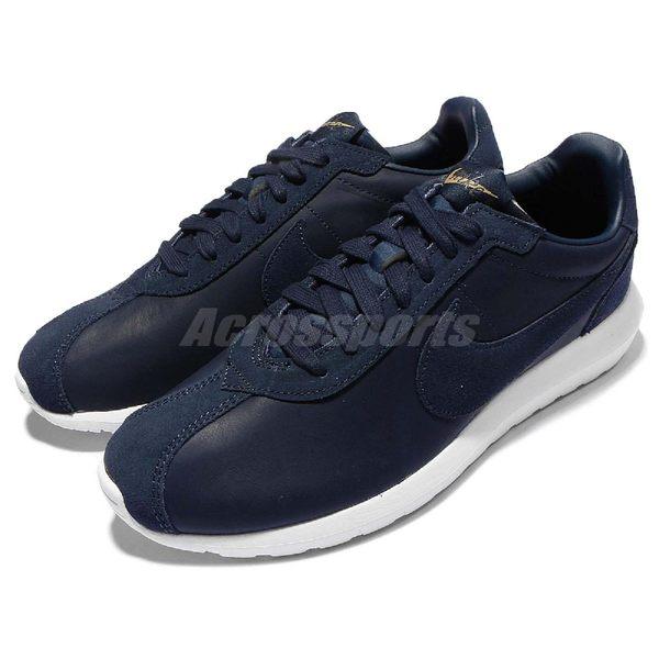 Nike 休閒慢跑鞋 Roshe LD-1000 Premium QS 藍 白 皮革 復古 經典 男鞋【PUMP306】 842564-401