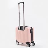 輕便登機箱女16寸行李箱迷你萬向輪拉桿箱男18小箱子旅行密碼皮箱 浪漫西街