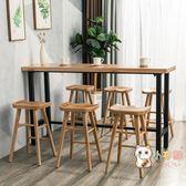 吧台椅吧台椅實木吧椅酒吧椅前台家用吧凳簡約時尚高腳凳創意家用高腳椅xw