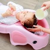 兒童洗頭椅寶寶洗頭床洗發兒童洗頭躺椅可折疊嬰兒洗頭椅小孩洗頭神器可坐躺LX雙12搶購