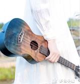 烏克麗麗安德魯初學者可愛入門尤克里里女23寸小吉他男兒童26寸烏克麗麗 多色小屋YXS