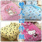 雙人床包組 蛋黃哥 哆啦A夢 美樂蒂 HELLO KITTY 熊本熊 喬巴【雙人被套+床包+枕頭套*2】【老婆當家】