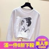 長袖T恤女秋裝冬季新款韓版寬鬆百搭長袖白色t恤女竹節棉打底衫上衣潮-『美人季』