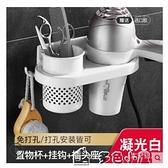 吹風機架電吹風機架子免打孔壁掛衛生間置物架吸盤式浴室收納架廁所風筒架 快速出貨