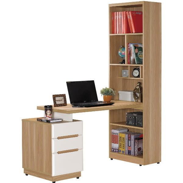 書桌 電腦桌 QW-622-2 露西組合書桌 (不含其它產品)【大眾家居舘】