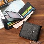 駕駛證皮套行駛證一體包大鈔位多功能按扣錢包男短款信用卡夾
