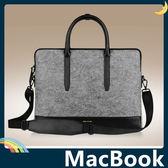 MacBook Air/Pro/Retina 風尚系列電腦包 卡提諾 羊毛氈保護套 可側/斜背 筆電包 手拿包 支援全機型