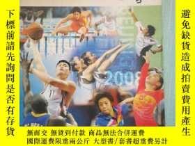 二手書博民逛書店罕見人民中國2008年第1期(日文版)Y193759