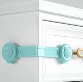 抽屜鎖兒童安全鎖扣防開抽屜柜門
