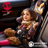 安全汽座 汽車用嬰兒童安全座椅便攜式車載寶寶坐椅簡易小孩坐墊9個月-12歲