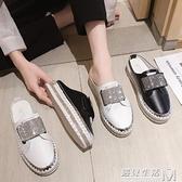 拖鞋女外穿時尚無后跟半拖單鞋秋新款水鑚厚底包頭小白鞋外出