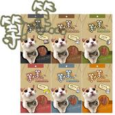 寵物家族-等等 手撕貓咪肉乾零食50g(6款口味)
