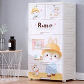 兒童衣櫃 加厚抽屜式收納櫃塑料衣櫃兒童儲物櫃寶寶多層玩具整理箱嬰兒櫃子 快樂母嬰