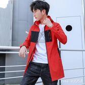 PINK中大尺碼風衣 夏季中長款風衣男韓版過膝帥氣學生流薄款防曬衣服披風外套男 LC2180
