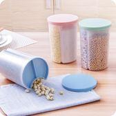 塑料密封罐廚房三格分類收納罐雜糧儲物罐干果零食儲存盒子伊芙莎