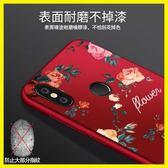聖誕回饋 小米6x手機殼小米6保護套小米5x手機套防摔紅米note5手機殼硅膠全包