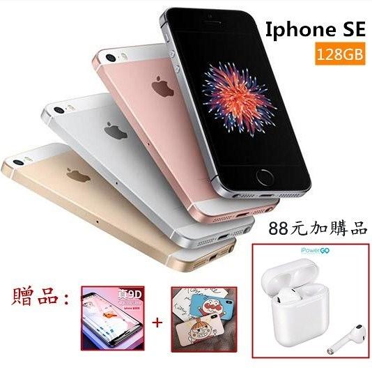 Apple 保固一年 iPhone SE A1723 128G全頻率 原裝正品 實體店現貨(也有7 Plus/8 /Xs max)