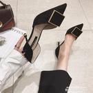 貓跟鞋 高跟鞋2021新款尖頭中空包頭涼鞋女性感職業單鞋方扣貓跟網紅女鞋 【618 狂歡】