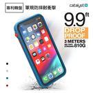 【CATALYST】iPhone11 ( 6.1吋 ) 3米防摔耐衝擊保護殼 軍規 附手繩 正品公司貨