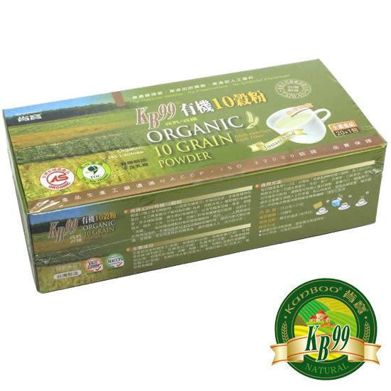 肯寶KB99有機10穀粉 21包/盒 十榖粉 (OS shop)