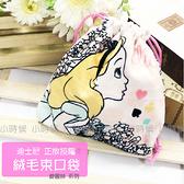 ☆小時候創意屋☆ 迪士尼 正版授權 花朵 愛麗絲 束口袋 絨毛 收納袋 相機袋 化妝包 創意 禮物