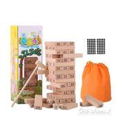 疊疊樂數字疊疊高層層疊抽積木益智力兒童玩具成人桌面游戲實木早秋促銷