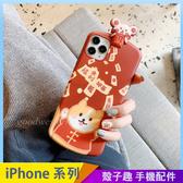 趴趴招財鼠 iPhone 11 pro Max 卡通手機殼 立體柴犬造型 iPhone11 保護殼保護套 全包邊軟殼