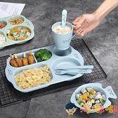 分格兒童餐盤小麥秸稈碗杯套裝家用吃飯盤寶寶防摔餐具【淘嘟嘟】