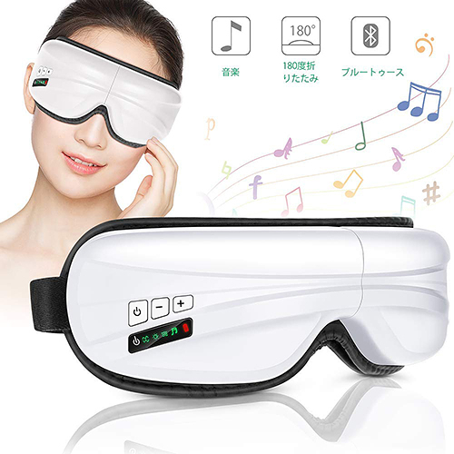 JOYCOME【日本代購】眼部按摩儀 按摩器 音樂播放 多頻振動 USB充電