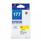 【奇奇文具】愛普生EPSON T177450 NO.177 黃色 原廠墨水匣